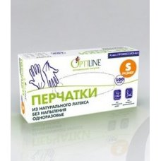 Перчатки одноразовые латексные без напыления OptiLine S (50 пар), Артикул: 27-2121, Производитель: Оптиком (Россия)