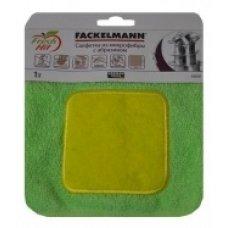 Салфетка из микрофибры с абразивом FM, Артикул: 686491, Производитель: Fackelmann (Германия)