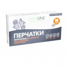 Перчатки одноразовые нитриловые черные Optiline L (50 пар), Артикул: 27-8058, Производитель: ОптиЛайн (Россия)