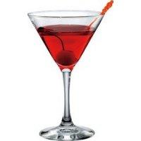 Бокал для мартини Диамант Bormioli 150мл