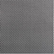 Салфетка сервировочная черно-белая, пвх APS 45*33см, Артикул: 60520, Производитель: APS (Германия)