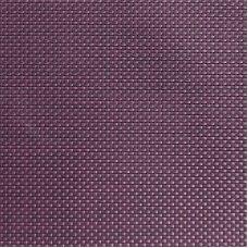 Салфетка сервировочная фиолетовая, пвх APS 45*33см, Артикул: 60523, Производитель: APS (Германия)