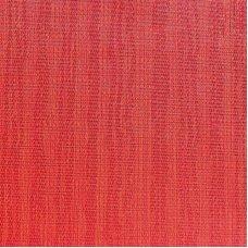 Салфетка сервировочная красная, пвх APS 45*33см, Артикул: 60542, Производитель: APS (Германия)