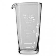 Мерный стакан в индивидуальной упаковке ГОСТ 1770-74 50мл, Артикул: 866У, Производитель: Мерные стаканы (Россия)