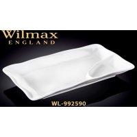 Блюдо с делением для соуса Wilmax 250*140мм